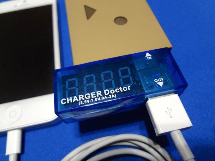 usb-charger-doctor-1DSC02557