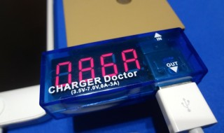 usb-charger-doctor-1DSC02564