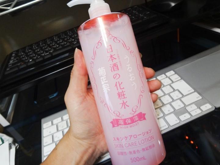 kikumasa-sake-lotion-1DSC03299