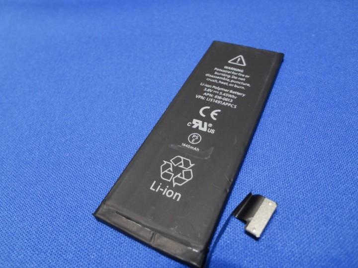 iphone-battery-exchange-1DSC03327