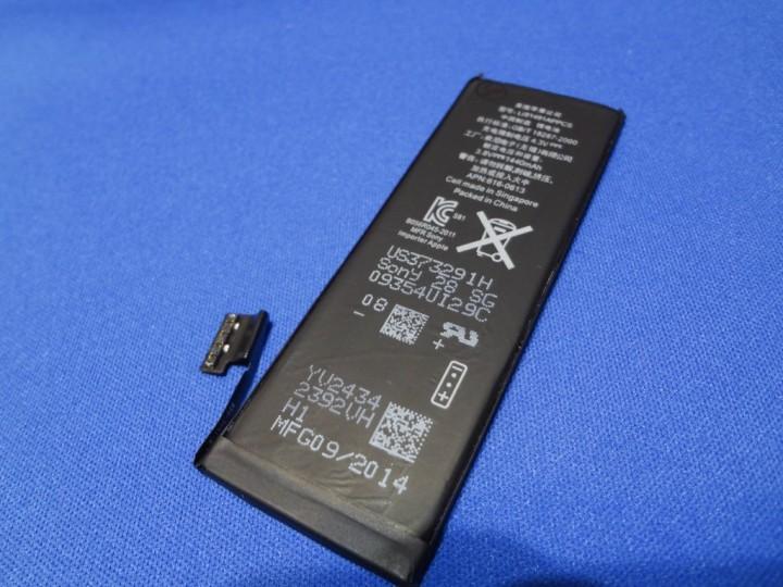 iphone-battery-exchange-1DSC03328