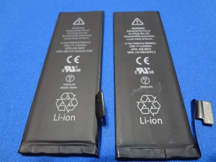 iphone-battery-exchange-1DSC03377