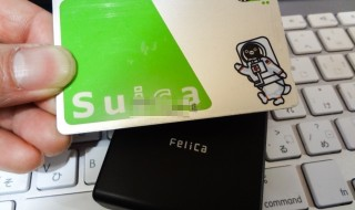 amazon-my-jr-east-registration-and-suica-card-cooperation-1DSC03581