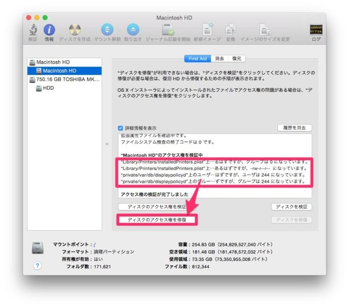 disk-access-privileges-restoration-2