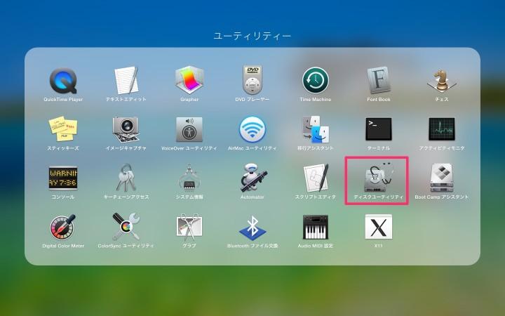 disk-access-privileges-restoration-4