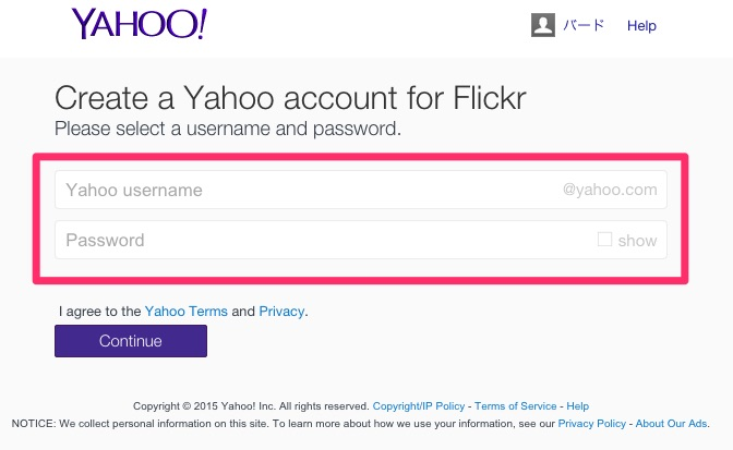 flickr-yahoo-account-login-8