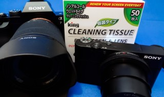 king-lens-cleaning-tissue-1DSC03688