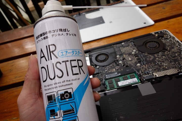 mac-book-pro-fan-cleaning-RX100-_DSC8776