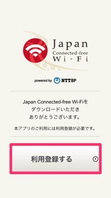 metro-free-wifi-1