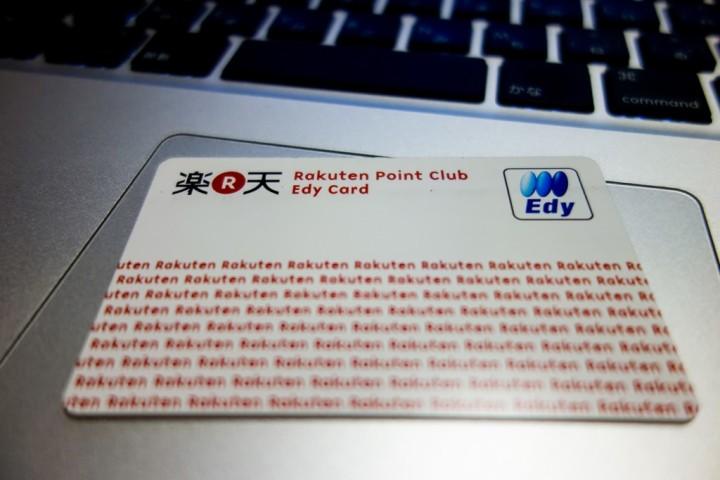 r-edy-point-card-RX100-_DSC8958