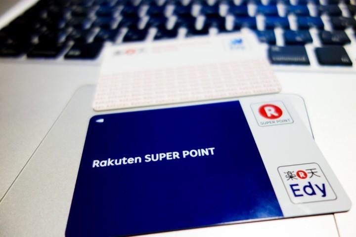 r-edy-point-card-RX100-_DSC8961