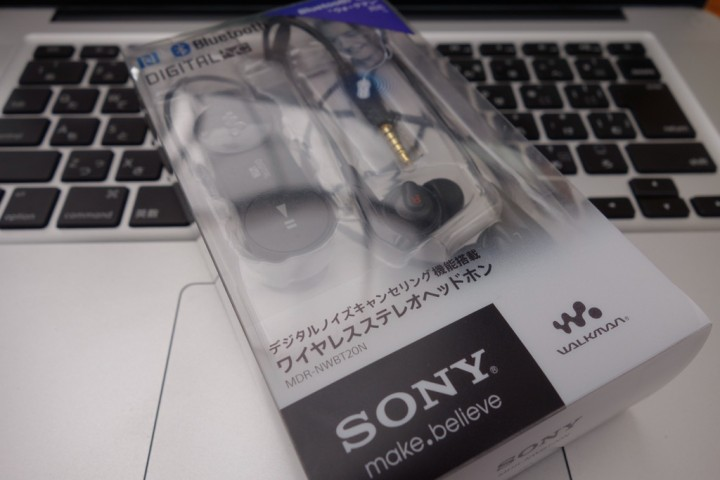 sony-mdr-nwbt20n-RX100-_DSC8585