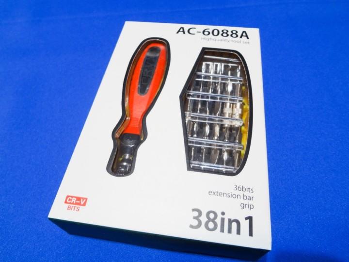 special-driver-set-AC6088A-1DSC03586