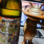 ultraman-fund-shochu-1DSC03518