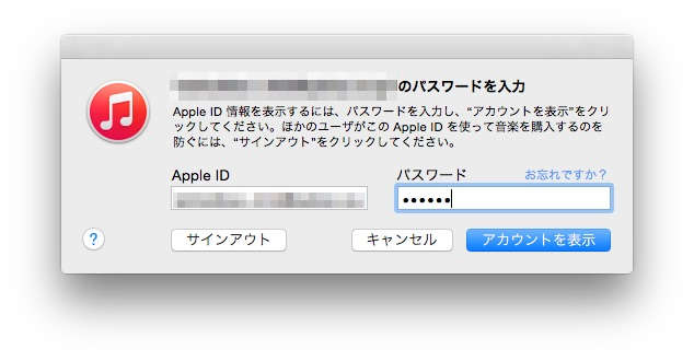 itunes-apple-id-certification-cancellation-2