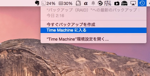 time-machine-backup-data-individual-deletion-1