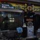 【今日の一枚】鉄道ムードのカレー店『ナイアガラ』。明日新店舗にてオープン!