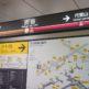 【今日の1枚】こんにちは!新しい渋谷駅