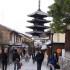 そうだ京都、行こう。『八坂通り』から見える『八坂の塔』を眺め古都京都を想う!