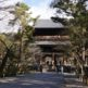 そうだ京都、行こう。『絶景かな!絶景かな!』南禅寺の三門から眺める京都の街が絶景!