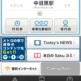 東京メトロ駅構内で使える無料公衆無線LANサービス『MANTA(マンタ)』が爆速で便利!